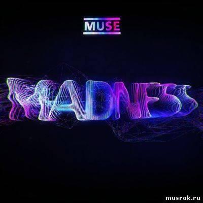 скачать_музыку_альбом_mp3